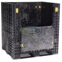 40x48x50 Collapsible Bulk Container